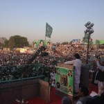 Ch Nisar addressing Attock Public meeting