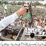 Nawaz Sharif PMLN president addressing Attock Jalsa