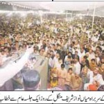 Nawaz Sharif address in Gari Khero