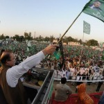 Nawaz Sharif in Attock Jalsa