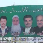 PML-N Protest Rally and Jalsa in Gujranwala on 6-5-2012