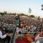 PMLN Nawaz Sharif huge Jalsa in Attock on May 23 2012