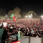 PTI Rally in Rawalpindi  - Jalsa view