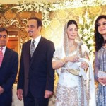 Reema Walima Ceremony Exclusive Pictures