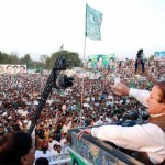 nawaz sharif in attock on 23-5-2012