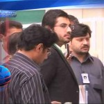 Arsalan Iftikhar Case in Supreme Court