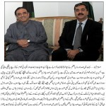 Gillani and Zardari Lifetime security and incentives