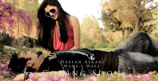 Ayesha Sana Son Death Askari Images Pictures Photos Icons And