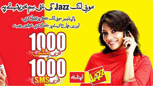 mobilink jazz offers daily bonus  paki mag