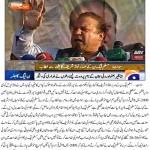 Nawaz Sharif Addressing huge rally in Swat Mingora