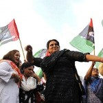 PPP Lady workers in joy for PM parvaiz ashraf
