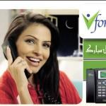 PTCL Vfone Free Balance Offer