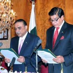 Raja Pervaiz Ashraf Taking Oath as PM Pakistan