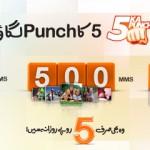Ufone 5 Ka Punch Bundle Offer