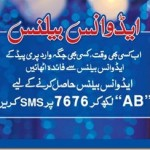 Warid Advance Balance Offer Details