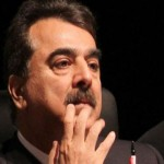 Yousuf Raza Gillani in a shock