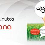 Zong Free Minutes Khazana - Sim Lagaao Offer