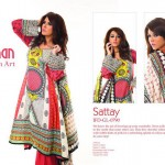 Ittehad Eid Collection 2
