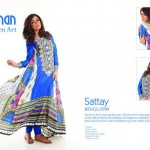 Ittehad Eid Collection 3