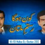 NA-151 Multan Election Result 2012
