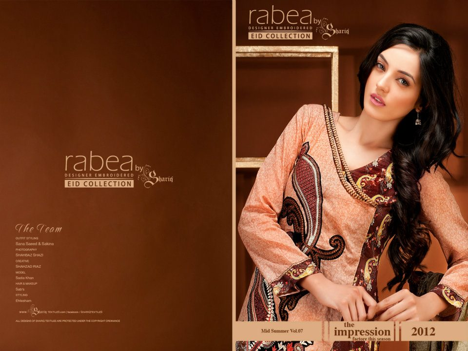 Rabea Eid Collection 1