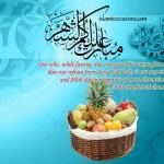 Ramadan Card 1