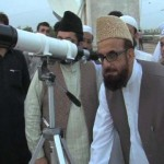 Ramadan Moon Sighted In Pakistan - Ramadan Mubarak