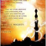 Ramadan SMS 1