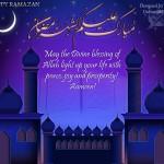 Ramadan SMS 3