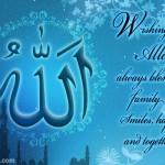 Ramadan Wish 3