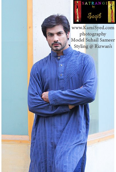 Satrangi Kurta Collection 7