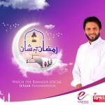 Shahid Afridi Ramazan Transmission On Express TV