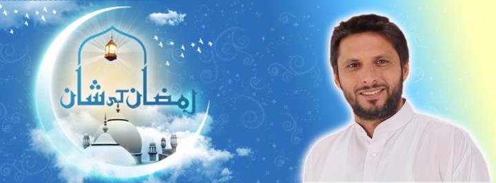 Shahid Afridi Ramzan Show