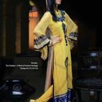 SilkyLine Fabrics EID 14