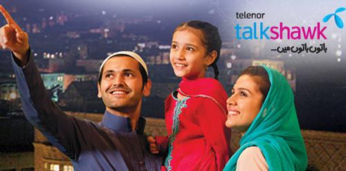 Telenor Ramadan Offer
