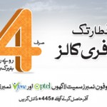 Ufone Ramadan Offer Free Calls
