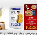 Ufone Uth Summer Spree Offer