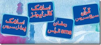 Related Pictures sms funny urdu jokes shayari 2013 tones new ringtones ...