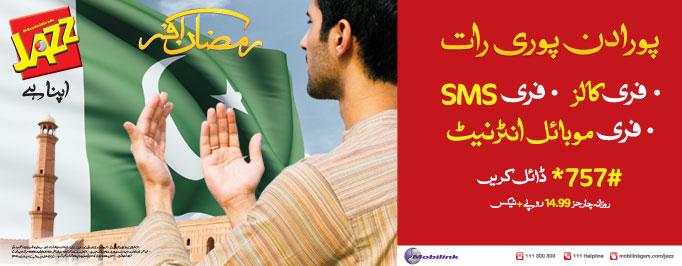 Jazz Ramadan Offer 2012