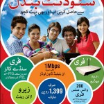 PTCL Unlimited Student Package with Free Wi-Fi