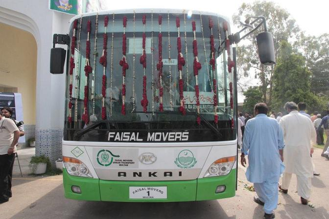 Shahbaz Sharif visits Multan on 7-8-2012 AC Bus Sevice