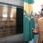 Shahbaz Sharif visits Multan on 7-8-2012 Hockey Stadium
