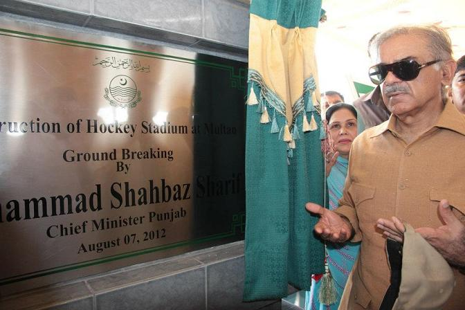 Shahbaz Sharif visits Multan on 7-8-2012 Hockey Stadium
