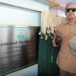 Shahbaz Sharif visits Multan on 7-8-2012 UET Multan