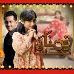 Tamana Ki Tamana Eid Telefilm By Hum TV