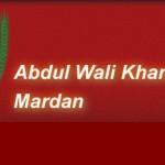 AWKUM - Mardan University Logo