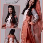 Ghani Textile Mid Summer 4