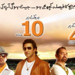 Ufone Winner Offer T20 World Cup 2012