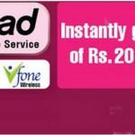 PTCL Vfone Balance Sharing Service