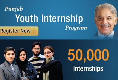 Punjab Youth Internship Program 2012 Registration Starts Online